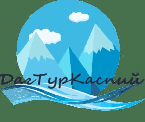 логотип ДагТурКаспий1