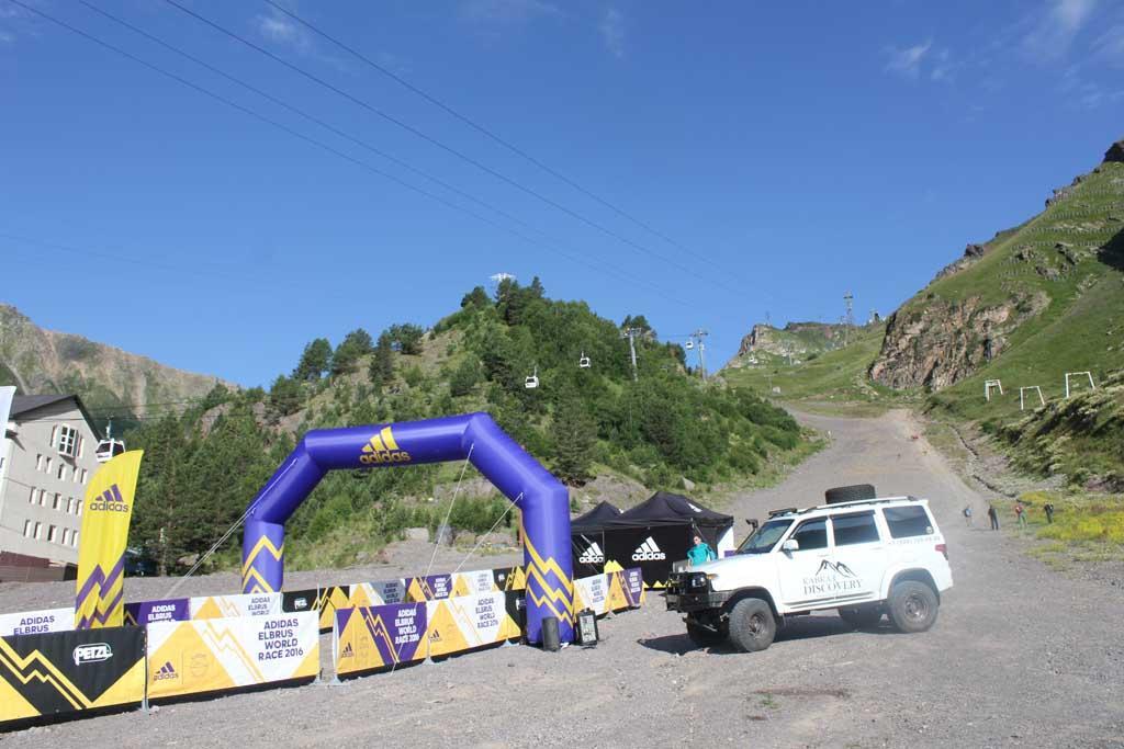 Adidas Elbrus World Race 2016