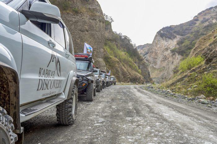 Экспедиция «От Эльбруса до Черного моря» — 6 дней