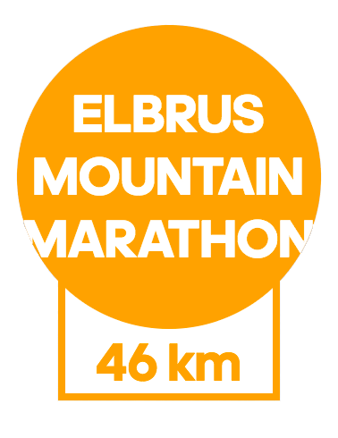 ADIDAS ELBRUS WORLD RACE 2018