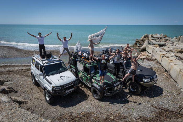Экспедиция «От Эльбруса до Сочи»