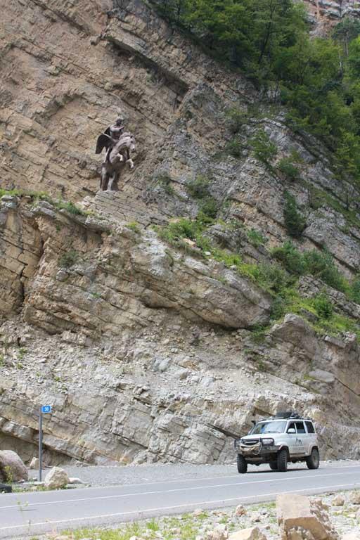 Северная-Осетия-Алания.