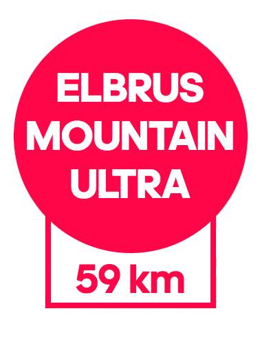 ADIDAS ELBRUS WORLD RACE 2018